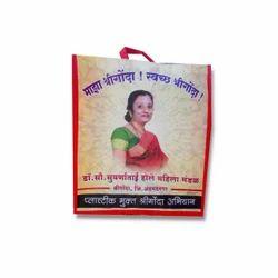 Invitation Bags