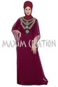 Home Gown Maxi Dress For Ladies
