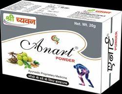 Joint Pain Medicine Anart Powder