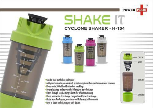 Power Plus Mix Plastic Gym Shaker