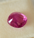 Natural Ruby 5.03 Ct  Certified