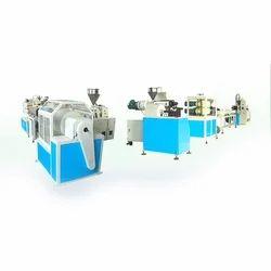 Plastic Extrusion Machine - Plastic Pipe Extruder Manufacturer from