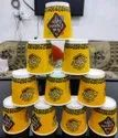 Printed Ripple Paper Cups, For Event And Party Supplies, Capacity: 150-250 Ml