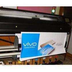 Latex Printing Machine (VINYL)