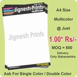 Paper Letterhead Printing, In Nashik