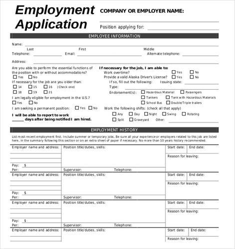Best Buy Job Application - Printable Employment PDF Forms