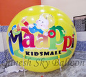 AAkrithi Advertising Sky Balloons