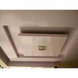 Gypsum Ceiling Panel