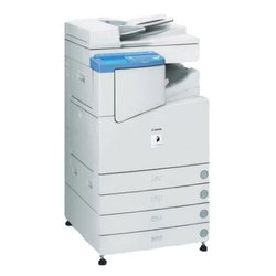 Canon Used Photocopier Machine