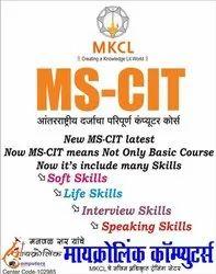 Basic Cumputer Course