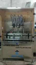 Automatic Servo Type Liquid Filling Machine