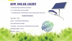 Solar Out Door Flood Light / Street Light / Post Lamp 5w - 12w, 20w, 30w , 40w, 50w, 80w