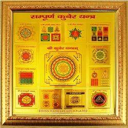 Wooden Shri Shree Sampoorna Sampuran Kuber Yantra, Size: 19 x 19 Cm