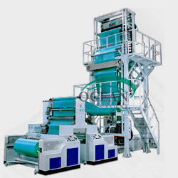 Extrusion Blown Film Making Machine