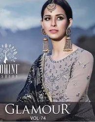 Mohini Glamour Vol-74 Sharara Type Salwar Kameez Catalog Collection