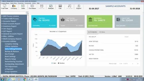 General Management Accounting Software