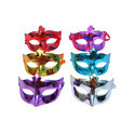 Party Supplies Cartoon Mask, Eye Mask For Kids