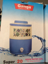 Water Camper