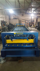 Metal Roof Sheet Forming Machine