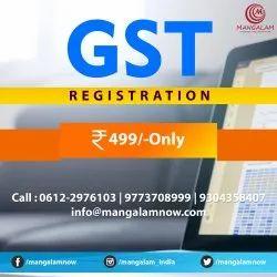 Gst Registration Services, Pan Card