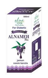 Alnameh Ras
