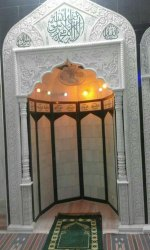 White Marble Mosque Construction Services