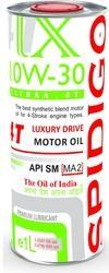 10W-30 Two Wheeler Engine Oil