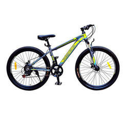 Men Pro 75X Sports Bicycle