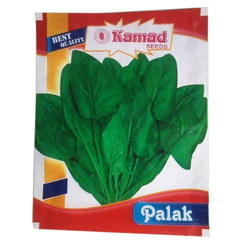 Palak Spinach Seed