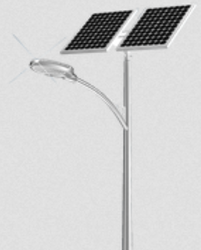 Solar Street Lights In Hubli Karnataka Get Latest Price