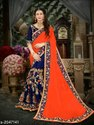 Banarasi Silk Works Party Wear Saree