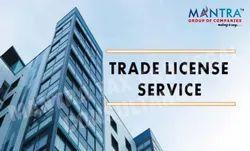 Consultant For Trade License In Mumbai