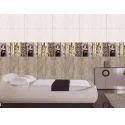 1425872438VE-7006 Wall Tiles
