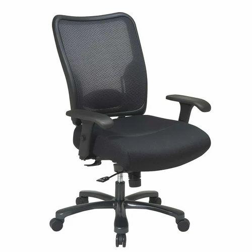 7star Office Chair