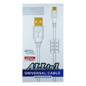 Jpy White Universal Data Cable