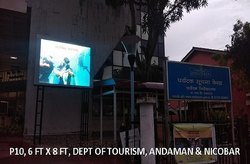 Outdoor Advertising Video Displays