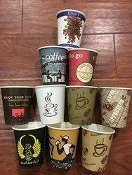 定制打印纸杯,用于冷热饮料,大小:65毫升至450毫升
