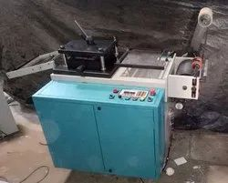 RE-DCM-250 Flatbed Label Die Cutting Machine