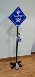 Foot Pedal Operated Metal Sanitizer Dispenser With Free Sanitizer Bottle