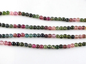 Tourmaline Plain Round Shape Beads