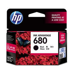 HP680 Ink Cartridge