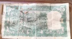 Five Rupee Note old