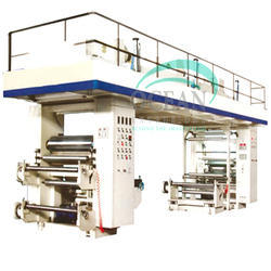Sealing Packing Bopp Tape Making Machine & NBSP