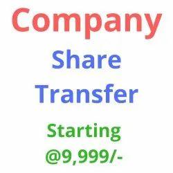Share Transfer Of A Company