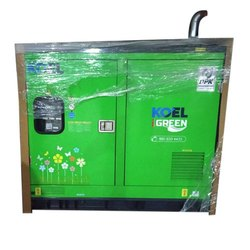 Kirloskar Portable Diesel Generator, Rs 35000 /piece, Hitech