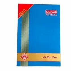 Guruji完美绑定A4金校笔记本