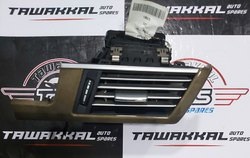 Mercedes E class w212 front right Air vent grill 2009-20016 A2128300254
