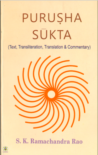 Sanskrit AND English - Essentials of Atharva Veda Book