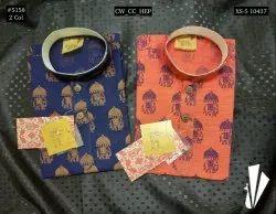 Casual Wear Boys Handloom Elephant Print Kurta Pyjama, Size: XS-5, Age: 0-5