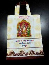 PP Printed Thamboolam Bag